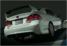The New Civic Type R is given a bolder look by incorportating diamond cluster tail and stop lights.