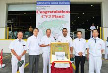 (L-R) Mr. Ikuo Kanazawa, Mr. Masafumi Suzuki, En. Azhar, En. Syahril, Mr. Toru Takahashi and Mr. Etsuo Nakayama posing with the plaque.