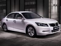 Honda Accord Malaysia