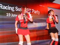 GT Girls perfoming at the party.