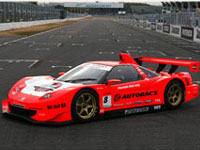 Super GT International Series