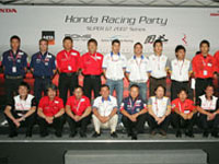 The Honda Racing Team At The Super GT Bash