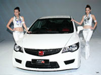Civic Type R and Innovative Civic Hybrid