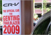 CR-V, The official car for Genting Trailblazer 2009.