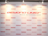 Beyond Limits Media Gathering 2009 Photo Wall.