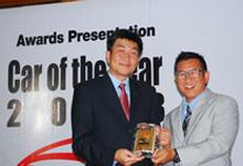 Innovation Award - Honda Civic Hybrid