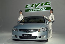 Honda Fans Get First Sneak Peek of the All New Civic Type R and Civic Hybrid
